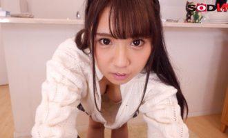 1073DSVR-0209香坂纱梨 可爱的小妹妹