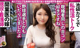 300MIUM-540她会做紫菜包饭
