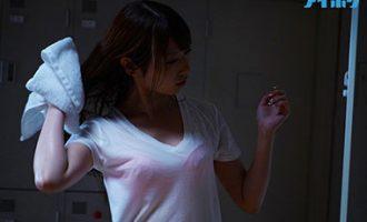 IPX-616西宫梦(西宮ゆめ)被雨淋湿了衣服