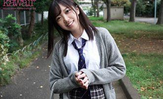 KAVR-139八乙女奈奈(八乙女なな) 放学后的时间